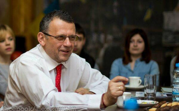 Реформы в Украине. Встреча с Кальманом Мижеем