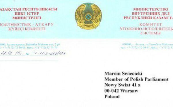 Ответ казахстанских властей на письмо Свенцицкого об условиях содержания А. Атабека и В. Курамшина