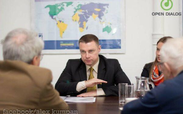 В какую игру играет Порошенко? Виталий Куприй посетил Фундацию «Открытый Диалог»
