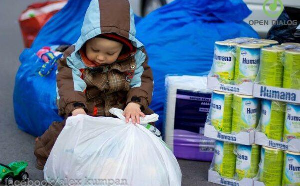 Беженцы в Люблинском воеводстве получили помощь