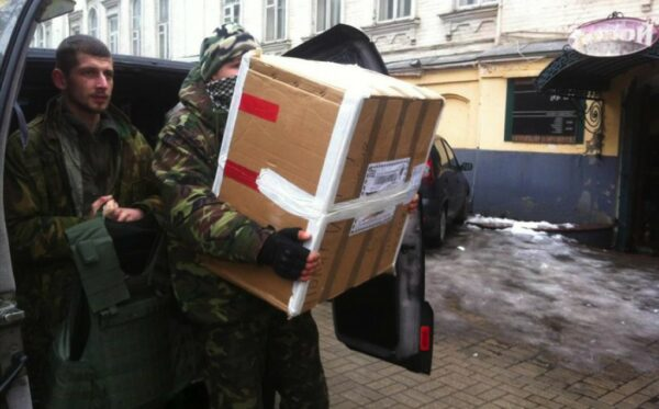 Отчет: Помощь гражданскому населению и военным в зоне АТО