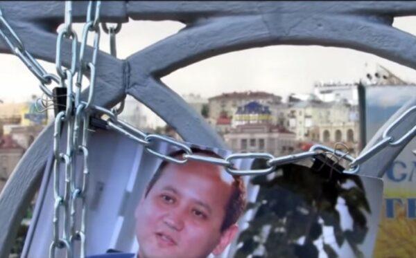 Украинские правозащитники отметили день рождення Мухтара Аблязова