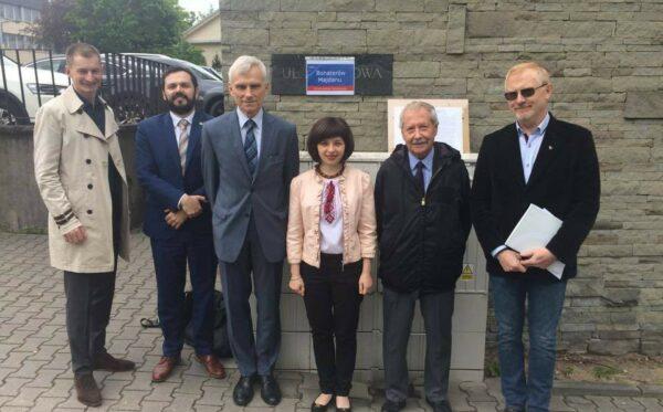 Петиция о переименовании части улицы Спацеровой в Варшаве на улицу Героев Майдана