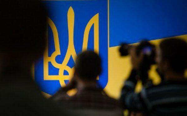 Зеленый свет для люстрации в Украине. Согласно Венецианской комиссии закон «Об очищении власти» не нарушает прав человека