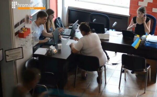 Hromadske.tv выпустило репортаж о «Украинском мире»