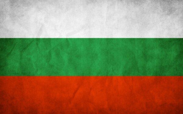 Болгария отвечает на призыв Фундации «Открытый Диалог» о прозрачности в реализации российских санкций