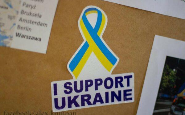Волонтеры Фундации «Открытый Диалог» о феномене центра «Украинский мир»