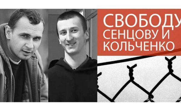 Сенцов приговорен к 20 годам колонии строгого режима. Варшава протестует