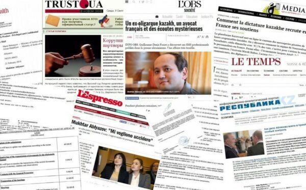Отчет: Анализ документов по делу Мухтара Аблязова