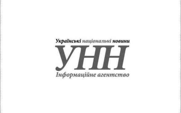Украинское информагентство об отчете аналитиков Фундации «Открытый Диалог»