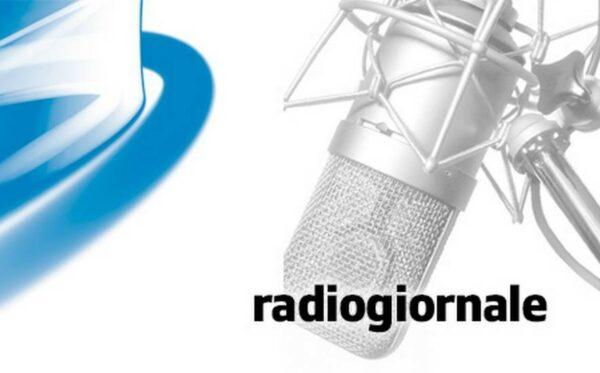 Об «Украинском мире» на волнах швейцарской радиостанции Radio Giornale