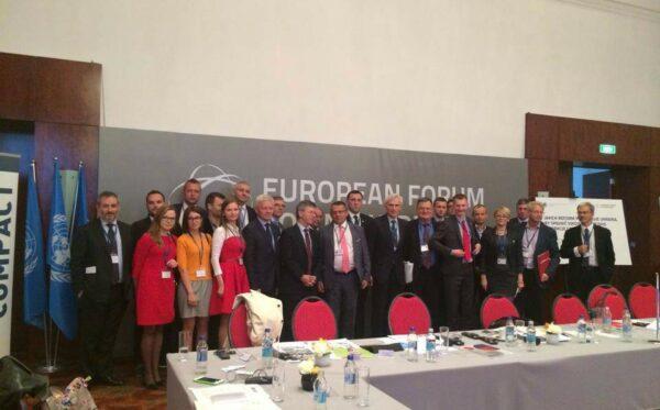 Европейский форум новых идей 2015: В каких реформах нуждается Украина для удовлетворения своих европейских устремлений относительно членства в ЕС?