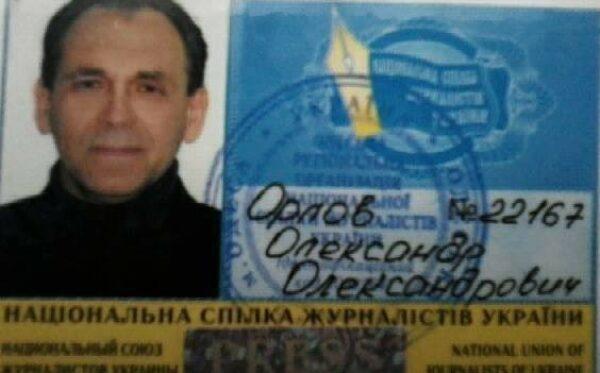 Украинская юридическая фирма будет представлять Орлова в суде