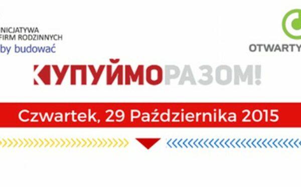 Может ли опыт польского малого и среднего бизнеса быть полезным для украинских предпринимателей? – приглашение на встречу в «Украинском мире»