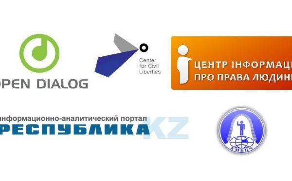 Правозащитники призывают власти Литвы защитить Сырыма Шалабаева