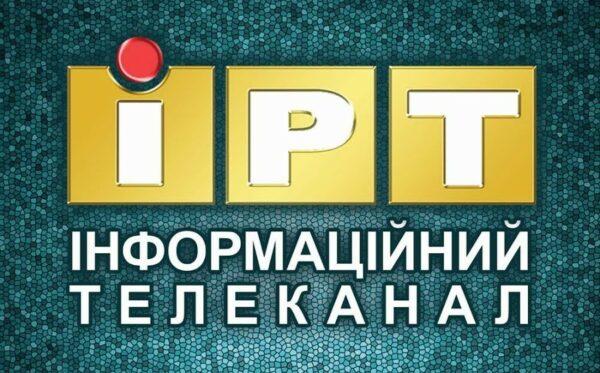 Полтавские СМИ о семинаре «Люстрация: зачем это нужно?»