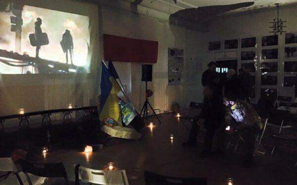 Вечер поэзии о Майдане