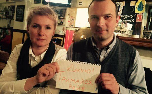 Акция #JeSuisMarcinRey распространяется в Украине
