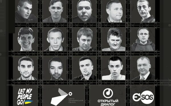 «28 заложников Кремля»: основные нарушения и перспективы освобождения
