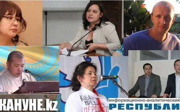 Казахстан: Преследования журналистов и блогеров