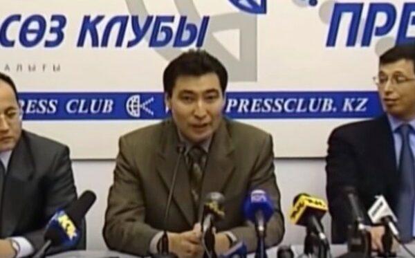История оппозиционного движения «Демократический выбор Казахстана»