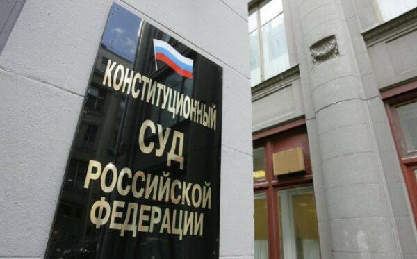 Игнорирование Россией решений Европейского суда по правам человека