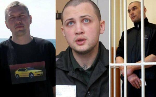 Дела Станислава Клыха, Геннадия Афанасьева и Сергея Литвинова (обновление)