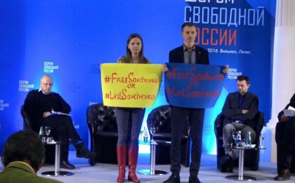 Российская оппозиция требует наказания лиц из «списка Савченко»