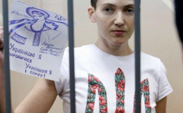 Новые имена в «списке Савченко»