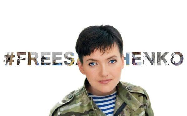 Фундация «Открытый Диалог»: Савченко объявила сухую голодовку – персональные санкции должны быть наложены немедленно