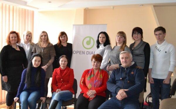 В Тернополе прошел семинар «Люстрация: почему это необходимо»