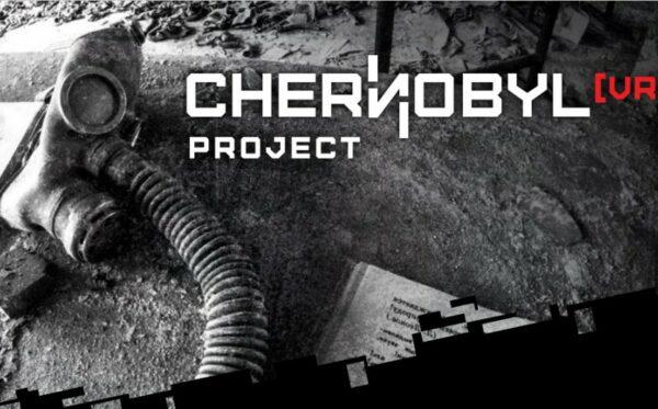 Посети Чернобыль не покидая Киева!
