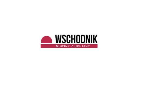 Портал Wschodnik о запланированной помощи жертвам катастрофы на Чернобыльской АЭС от The Farm 51 и Фундации «Открытый Диалог»
