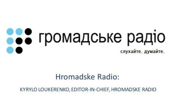 «Расширение «списка Савченко» освободит остальных заключенных» – Людмила Козловская на радио «Громадське»