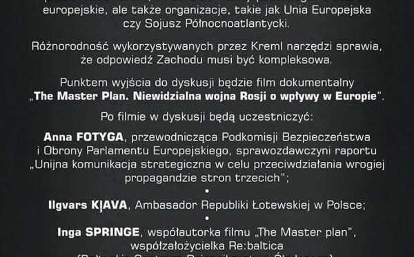 Российская пропаганда против ЕС и государств-членов – приглашение к дискуссии