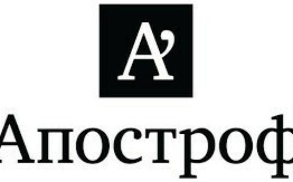 Савченко: Фундация «Открытый Диалог» имеет опыт работы в освобождении политических заключенных