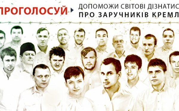 Список граждан Украины, столкнувшихся с политически мотивированным уголовным преследованием со стороны правоохранительных органов России в 2014-2016 годах