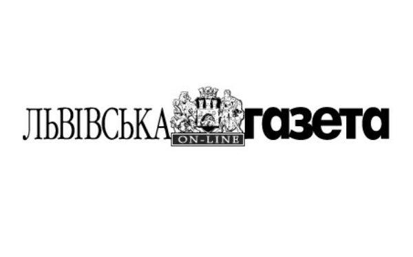 Украинские СМИ об акции «Он виновен в их смерти» возле посольства РФ
