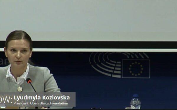 Речь Президента Фундации «Открытый Диалог» Людмилы Козловской в Европейском парламенте (полный текст обращения)