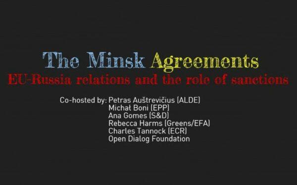 Минские соглашения. Отношения между ЕС и Россией и роль санкций