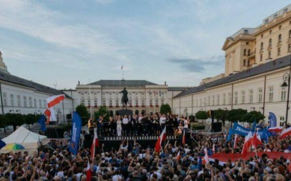 Заявление относительно решения Президента Республики Польша от 24.07.2017 о судебной реформе