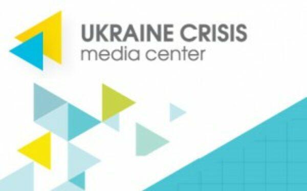 Людмила Козловская на пресс-брифинге в Украинском кризисном медиа-центре: «Наша задача –поддержать людей, которые борются за изменения в Украине»