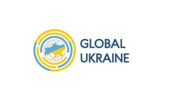Заявление участников сети Global Ukrainians о недопустимости давления на Фундацию «Открытый Диалог» в Польше