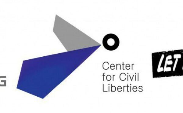 Заявление Центра гражданских свобод по поводу давления на общественные организации в Польше