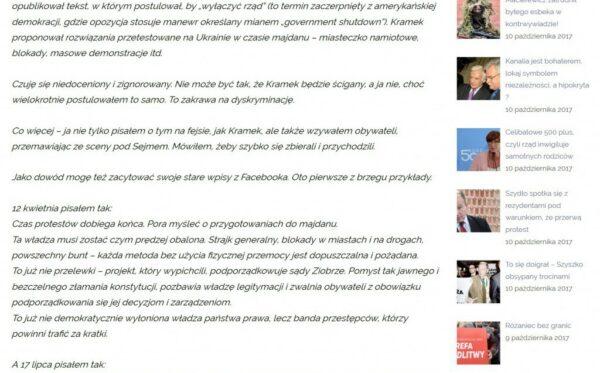 «Я тоже хочу в прокуратуру как Крамек», – открытое письмо Войцеха Мазярского властям РП