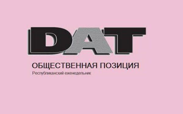 Евгений Жовтис: «Ардак Ашим, похоже, стала жертвой карательной психиатрии»