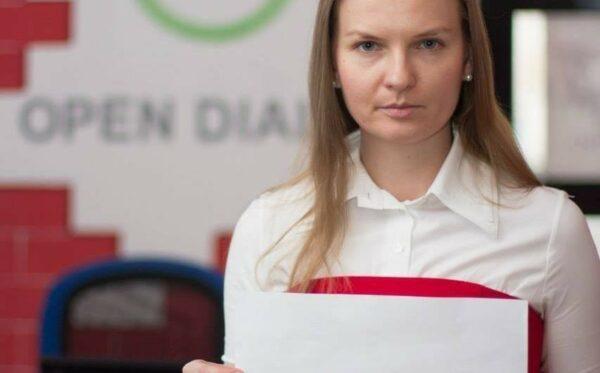 Информация относительно внесения Людмилы Козловской в Шенгенскую информационную систему (ШИС) Польшей