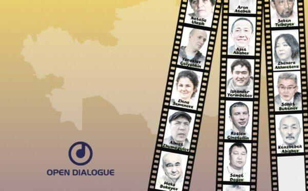 Список казахстанских политзаключенных и других жертв политически мотивированных преследований (обновлено)