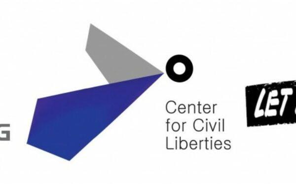 Европейский Акт Магнитского как способ противостоять безнаказанности за нарушение прав человека в мире