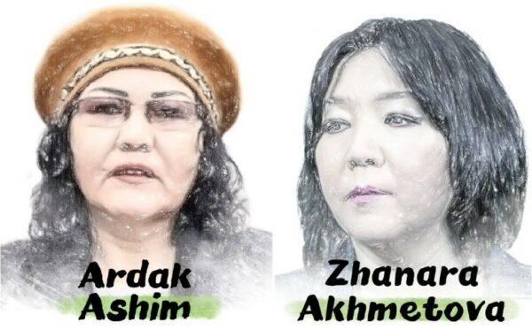 Украинская миграционная служба отказала в убежище жертвам политического преследования Жанаре Ахметовой и Ардак Ашим